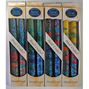 "Wholesale 7.5"" Taper Candles - 2-Packs - ""Sunrise"