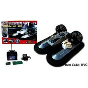 15&quot; Combat Dual Motor R/C Hovercraft