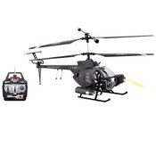 18&quot; 3Ch Defender Military Heli Rtf W/Led Lights+Gyro+Action Figures!
