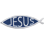 Jesus Ichthus Iron-on Applique