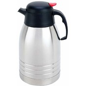 Maxam  2qt S/S Vacuum Coffee Pot