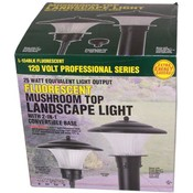 Designers Edge Mushroom Top Landscape Light