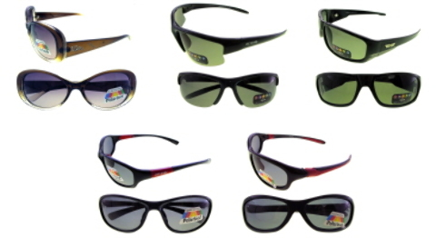 MEN's and WoMEN's Polarized SUNGLASSES (1940885)