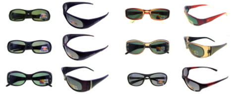 POLARIZED SUNGLASSES - Assorted Style and Color [1940889]