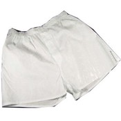 Men's White Boxer Shorts - Medium
