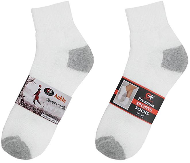 Cotton Plus Ankle socks - White & Grey - Size 10-13 [1990024]