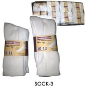 Diabetic Socks 3 Pack Wholesale Bulk