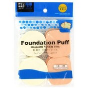 8 Pc 3 Inch Foundation Pads And Puffs
