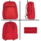 Basic 2 Compartment 9'' Backpacks
