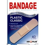 Wholesale Bandages & Pill Organizers