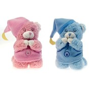 "7"" 2 Assorted Color Praying  Bears"