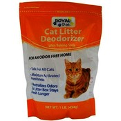 Royal Pet Cat Litter Deodorizer with Baking Soda