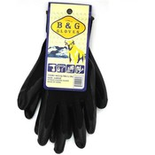 Black with Black Nitrile Coated Large Gloves