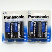 Panasonic Heavy Duty D Battery 2 Pack