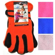 Kids Fleece Glove with Adjustable Wrist