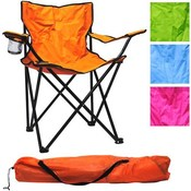 Camping Chair Foldable with Carrying Bag, 4 Assorted Bright Colors