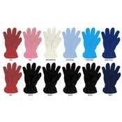 Kids Polar Fleece Gloves