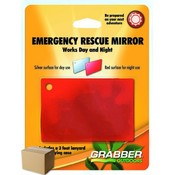 Emergency Rescue Mirror- 2 Sided for Day &amp;amp; Night