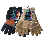 Kniited Heavy Duty Gloves