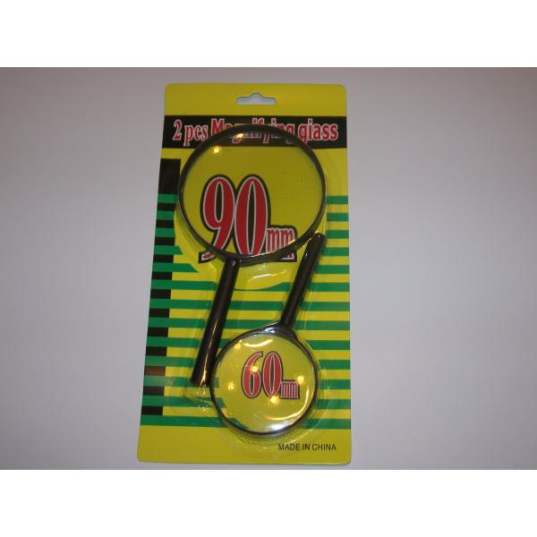 Magnifying Glass - 2 Pack (678864)