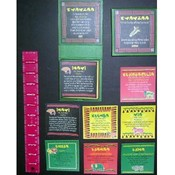Kwanzaa Principle Box Set Item #5427