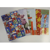 2pk Christmas Boxes Wholesale Bulk