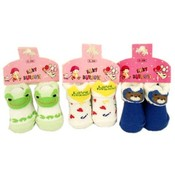 Baby Socks- Animal Designs