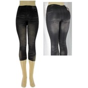 "Ladies Seamless Capri ""Jeggings""/ Black -S/M"