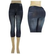 "Ladies Seamless Capri ""Jeggings""/ Blue -S/M"