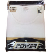 'A-POWER' Men's 100% Cotton (2x2 Rib) White A-shirt-Small Wholesale Bulk