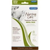 LEARNING CURVE BRAND Nursing Care Treatment Sleeves Refill Pack Wholesale Bulk