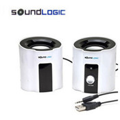 Sound Logic USB Computer Speakers