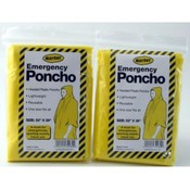 Adult Poncho- Yellow