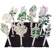 Garden Markers, Herb Watchers - Assorted