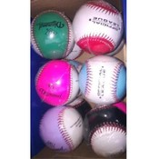 Baseball Hard Ball in Assorted Colors