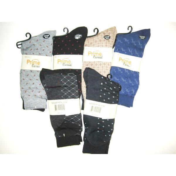 Men's DRESS Socks - 2 Pack [743531]