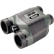 Night Vision Binoculars Wholesale Bulk