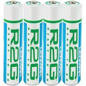 Ready-To-Go AAA Batteries, 4 pack Wholesale Bulk