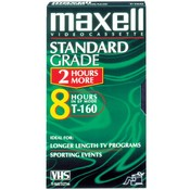 Maxell VHS Standard Tape Wholesale Bulk