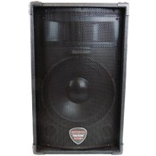 ProPower Plus 2-Way Speaker with 12' Woofer Wholesale Bulk