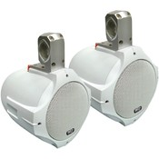 2-Way White Wakeboard Speakers (6.5', 200-Watt) Wholesale Bulk