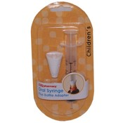 CVS Oral Syringe Plus Bottle Adapter