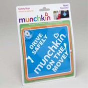 MUNCHKIN SAFETY SIGN DRIVE