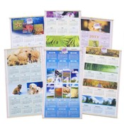 2012-2013 Scroll Wall Calendars Wholesale Bulk