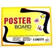 White Poster Board 5pk Wholesale Bulk