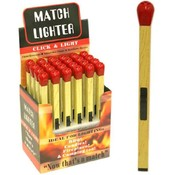 Match Style Bbq Lighter