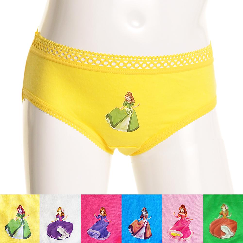 Girls' Princess Panties - Sizes S-XL [1877842]