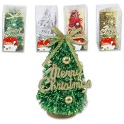 Christmas Tree Décor Foil 6 Inches Height
