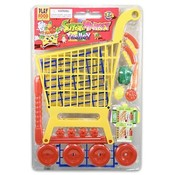 Supermarket Trolley 35 Piece