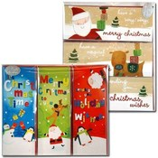 Christmas  Glitter Greeting Cards